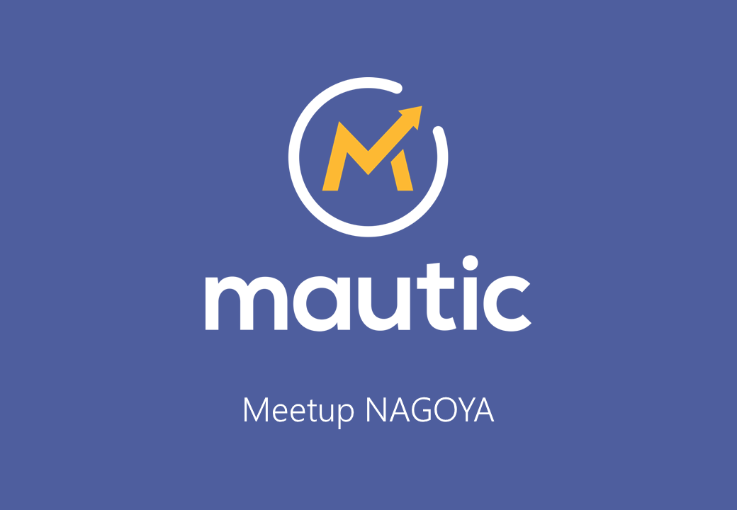 Mautic Meetup Nagoya #6開催